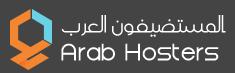 Логотип хостинговой компании Arabhosters