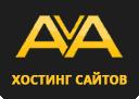 Логотип хостинговой компании AVAHOST