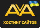 Логотип хостинговой компании Avahost.ua