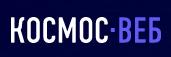 Логотип хостинговой компании КосмосВеб