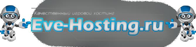Логотип хостинговой компании Eve-Hosting