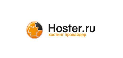 Логотип хостинговой компании Hoster.ru