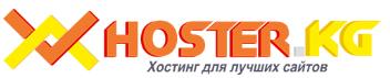 Логотип хостинговой компании Hoster.kg
