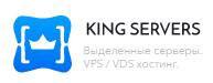 Логотип хостинговой компании King Servers
