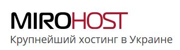 Логотип хостинговой компании Mirohost