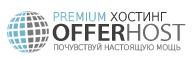 Логотип хостинговой компании Offerhost