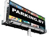 Логотип хостинговой компании Parking.by