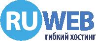 Логотип хостинговой компании RuWeb