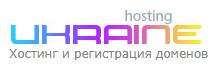 Логотип хостинговой компании Ukraine.com.ua