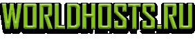 Логотип хостинговой компании WorldHosts