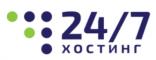Логотип хостинговой компании 24/7 Хостинг