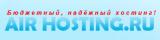 Логотип хостинговой компании Airhosting.ru