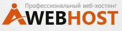 Логотип хостинговой компании Aiwebhost