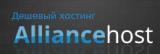 Логотип хостинговой компании Alliancehost.ru