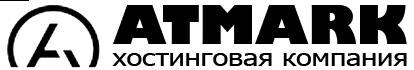 Логотип хостинговой компании Atmark.ru