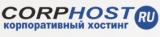 Логотип хостинговой компании Corphost.ru
