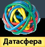 Логотип хостинговой компании Datasfera.com
