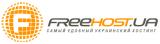 Логотип хостинговой компании Freehost