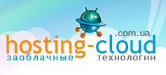Логотип хостинговой компании Hosting-cloud.com.ua
