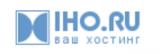 Логотип хостинговой компании iho.ru