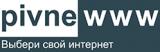 Логотип хостинговой компании Pivnewww.com