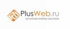 Логотип хостинговой компании Plusweb