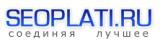 Логотип хостинговой компании Seoplati.ru