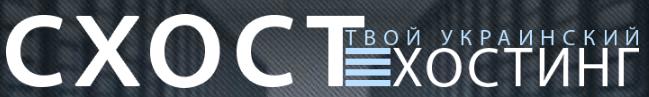 Логотип хостинговой компании S-host.com.ua