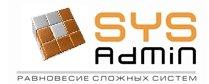 Логотип хостинговой компании Sys-admin.by