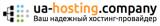 Логотип хостинговой компании ua-hosting.company