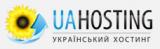 Логотип хостинговой компании UAhosting.com.ua
