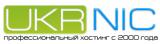 Логотип хостинговой компании UkrNic.com