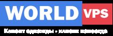 Логотип хостинговой компании WorldVps