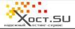 Логотип хостинговой компании Xost.SU
