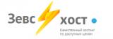 Логотип хостинговой компании ZevsHost.net